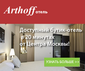 Banner 300x250 arthoff